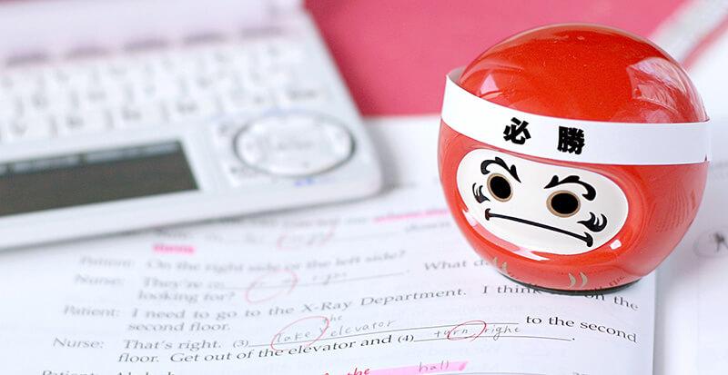 日本人の入試のイメージ