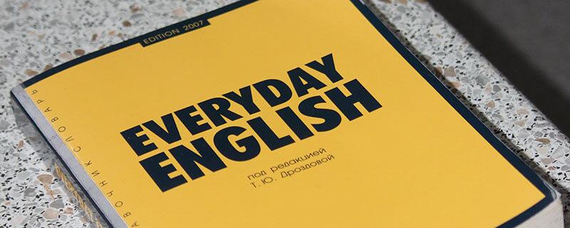 オンライン英会話用のノート